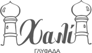 Χαλιά - xaliglyfada.gr
